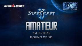 Amateur Series: Финальный уикенд