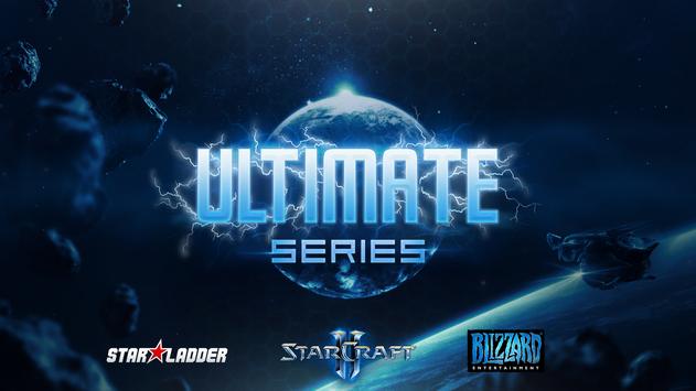 Финалы Ultimate Series в эти выходные