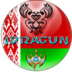IDragun
